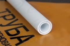 Труба ПП алюминий 32х5.4 PN25 белый
