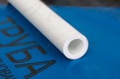 Труба ПП 20х3,4 PN20 белый