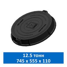 Люк тяжелый канализационный 12.5 т Сандкор черный