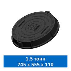 Люк легкий канализационный 1.5 т Сандкор черный