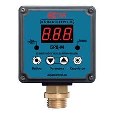 Безыскровое реле давления воды БРД-10Мастер 2.5 кВт Акваконтроль