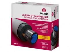 Секции нагревательные кабельные Freezstop-25