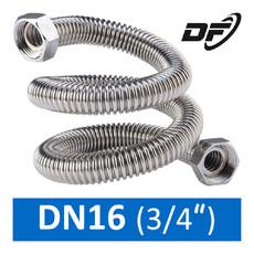 "Шланг водопроводный DN16 Джем-Флекс 2.0 м гайка-гайка 3/4"""