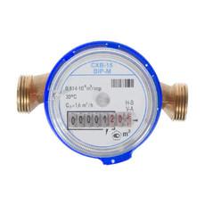 Счетчик холодной воды DN15 BIP-M СХВ-15